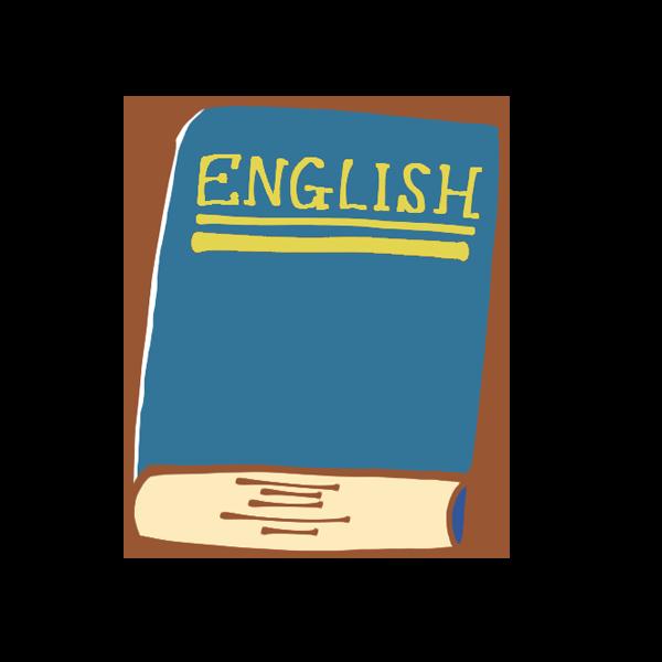 英語のレッスン